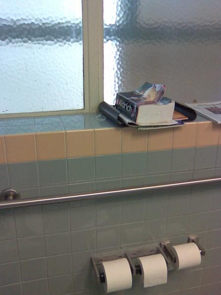 aldrich-bathroom